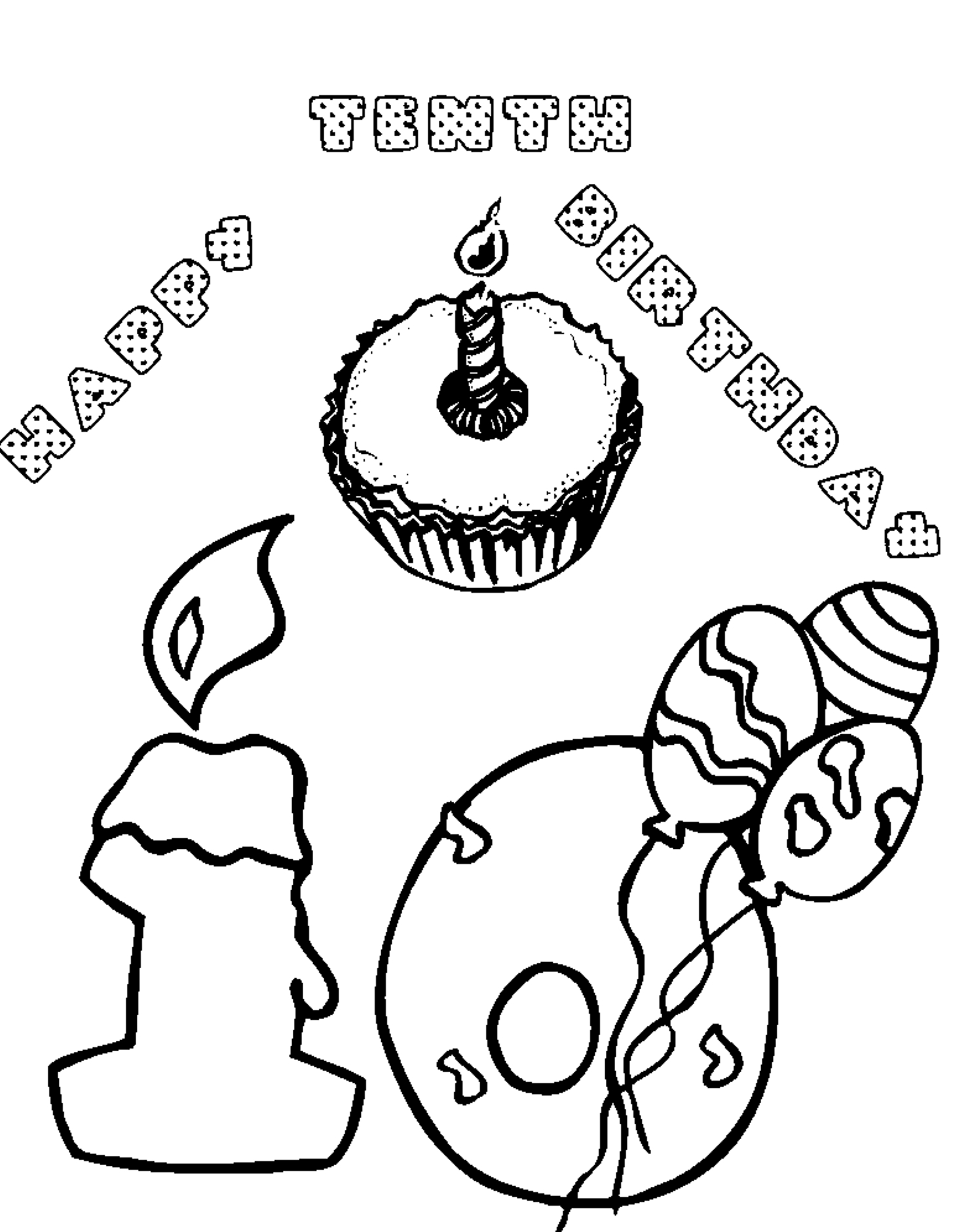 Coloring Pages For Birthday Tenth Free Birthday Coloring Pages Birthday Coloring Pages Of