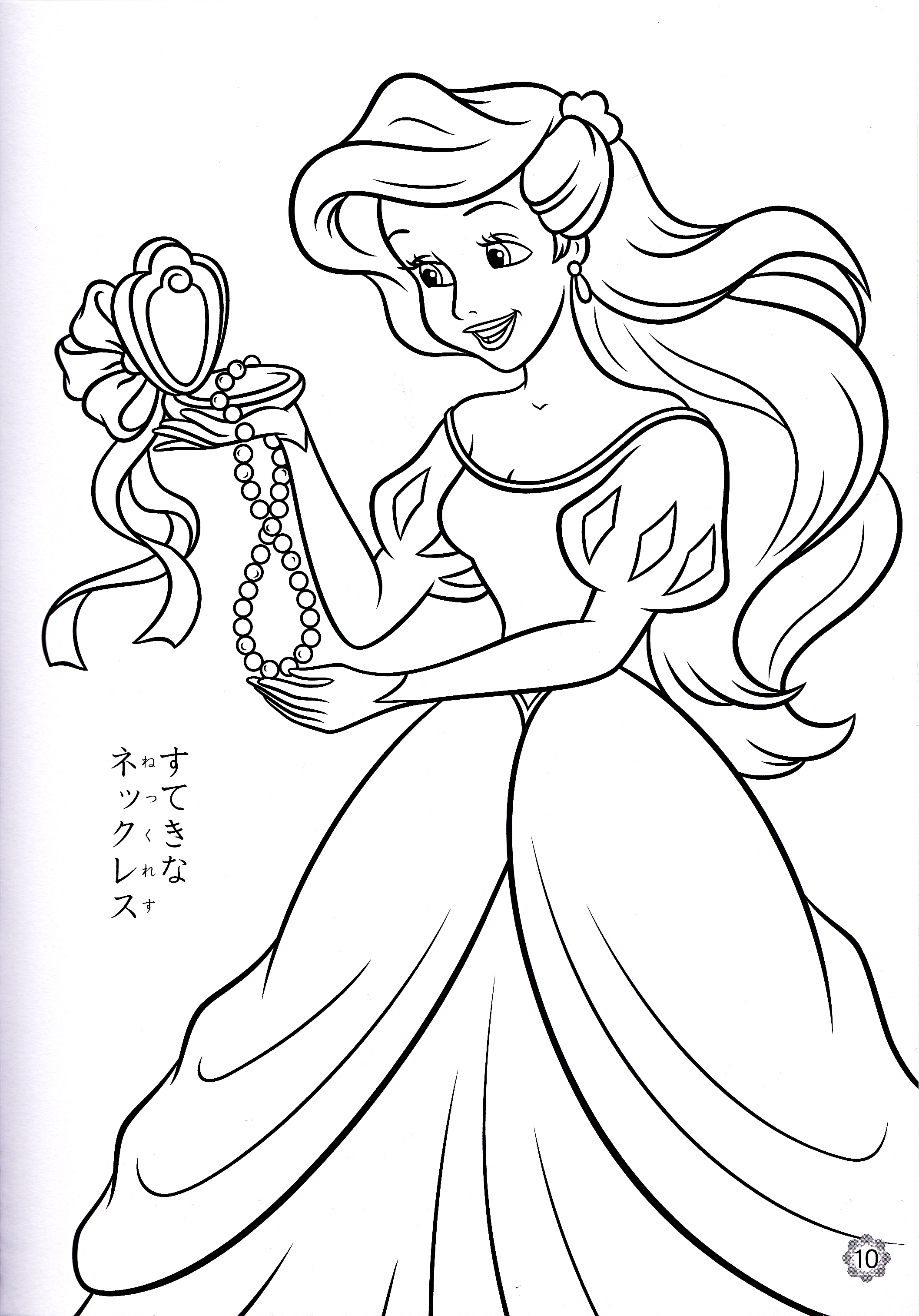 Disney Color By Number Printable Pages Coloring Ideas Incredible Princess Ariel Coloring Pages Walt
